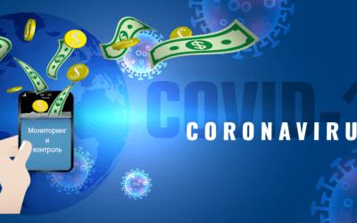 Карантин – время усилить контроль цен в интернет-магазинах